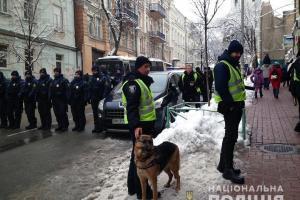 Киев, полиция