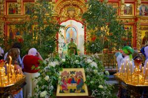 Христианский праздник