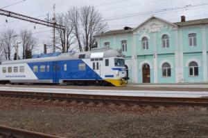 Донецкая, железная дорога