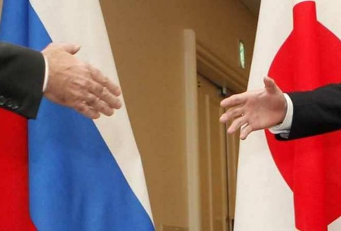 Россия, Япония