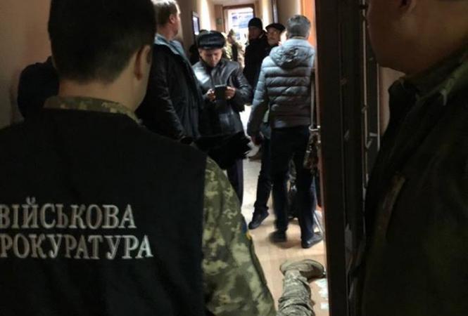 Одесская, взятка