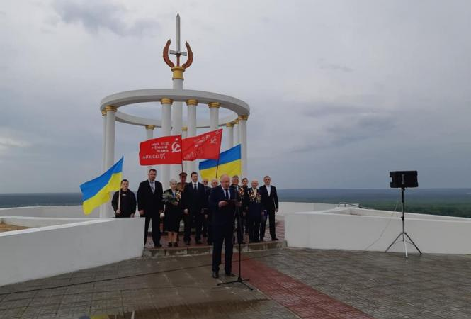Лисичанск, Луганская