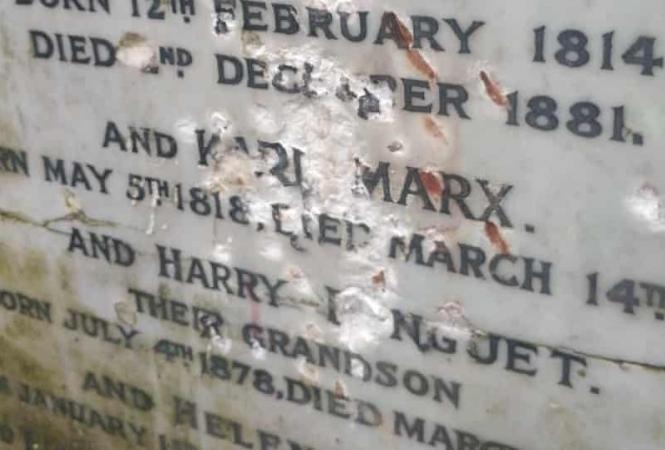 могила Карла Маркса
