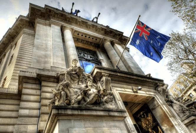 посольство Австралии
