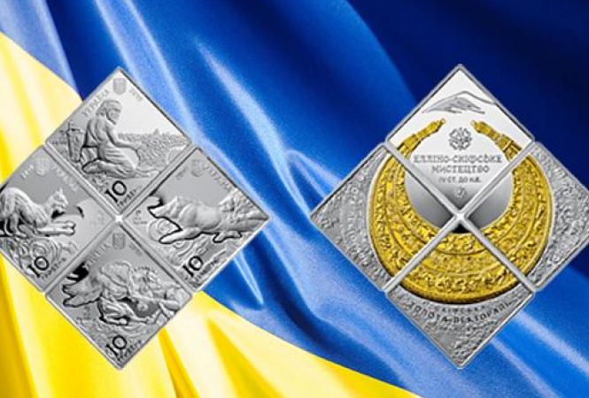 В Украине ввели в обращение необычные монеты