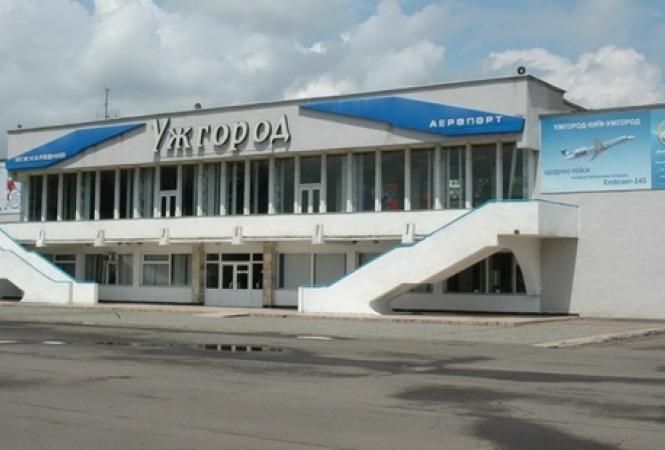 аэропорт в Ужгороде