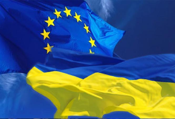 День Европы в Северодонецке