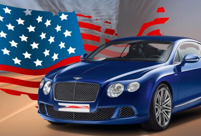 Автомобили с пробегом из США
