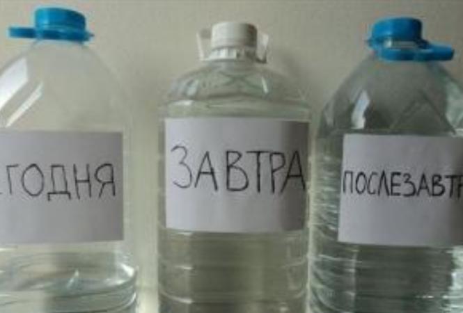 Лисичанск без воды