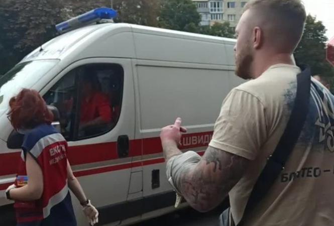 Киев, акция протеста