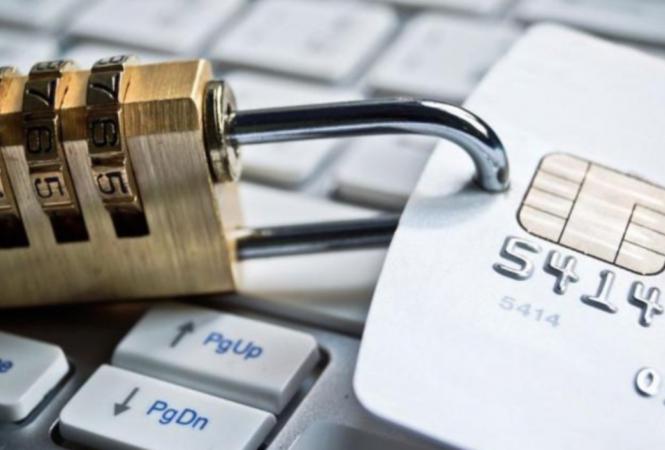 В Украине в силу новые правила раскрытия банковской тайны