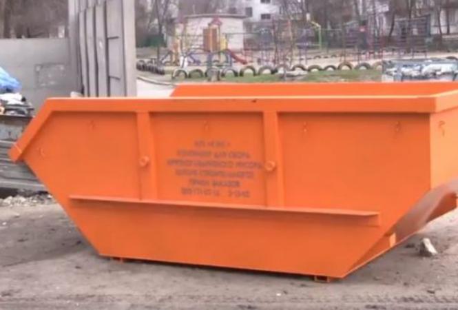 В Северодонецке выросли тарифы на вывоз мусора