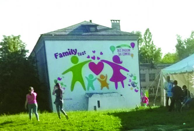 мурал на стене в школе Лисичанска