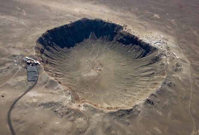 кратер-метеорита