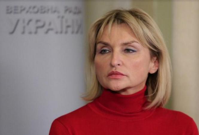 Ирина-Луценко