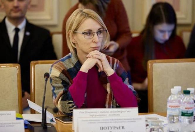 Богуцкая