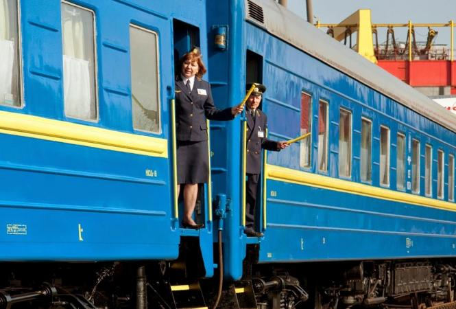 поезд лисичанск одесса
