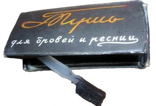 советская косметика