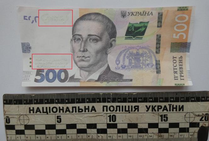 сувенирная купюра 500 грн