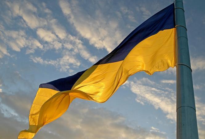 прапор