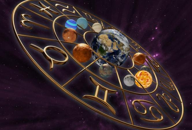 прогноз астролога