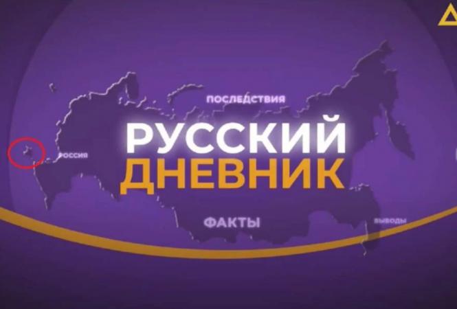 телеканал дом