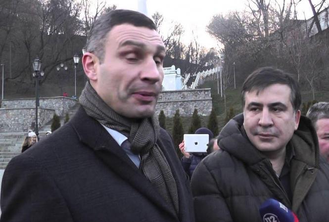 Кличко_Саакашвили