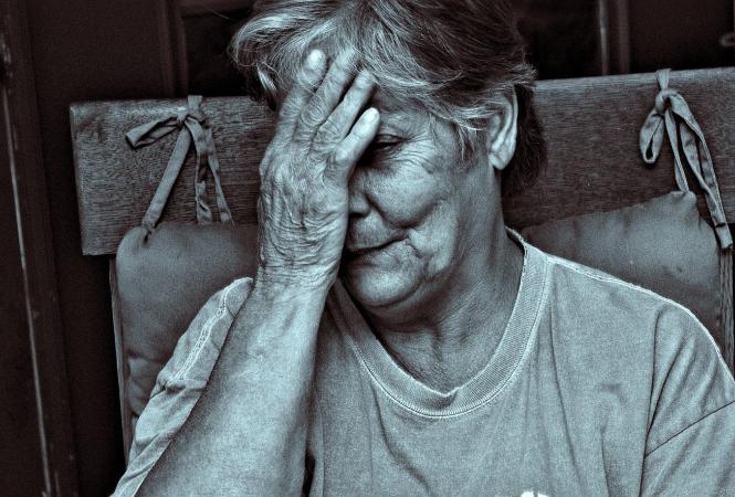 пенсия