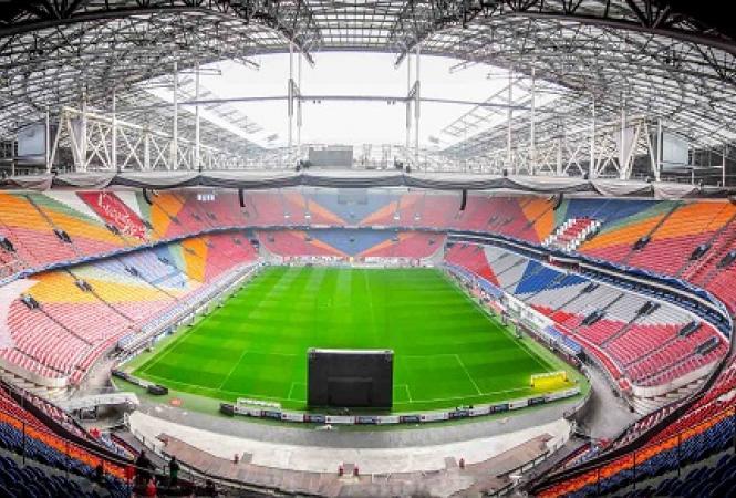 стадион аякс