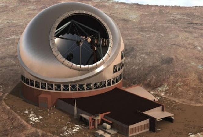 телескоп