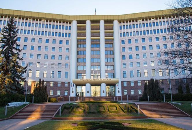 парламент молдовы