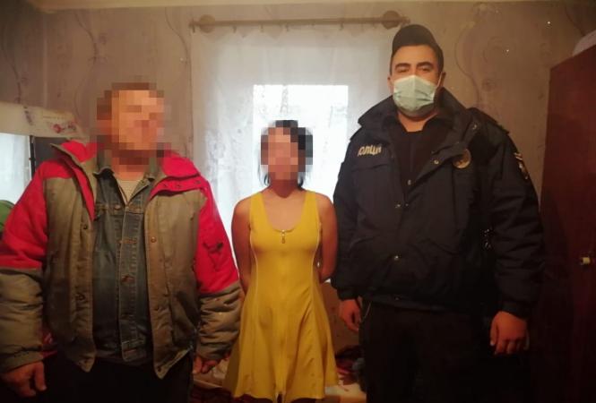 полиция дети