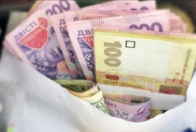 Выплатаодноразовойденежной помощи на Донбассе