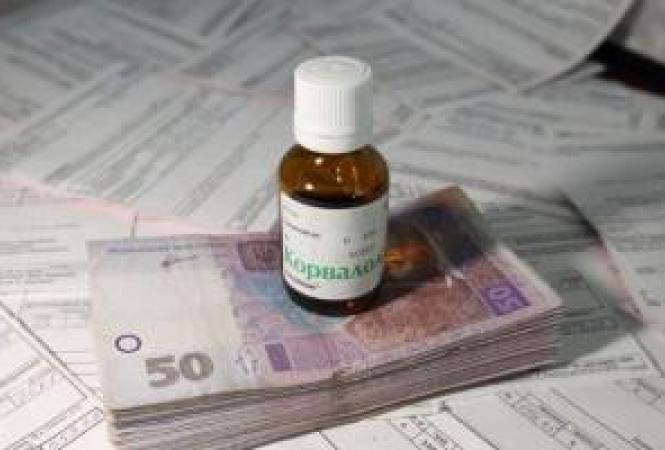 Северодонецк, тарифы
