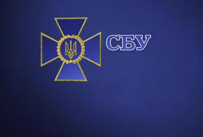 Одесская, СБУ