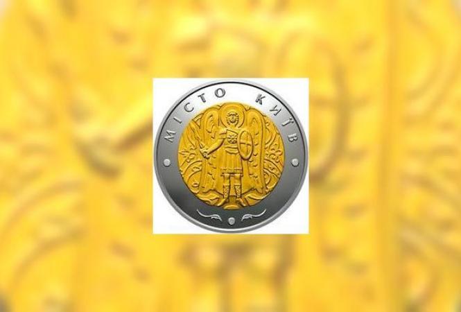 НБУ, монета