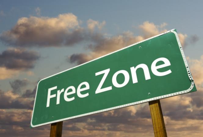 Создание свободной экономической зоны планируется еще в одном регионе Украины