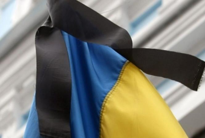 В Запорожской области 5 февраля объявлен траур