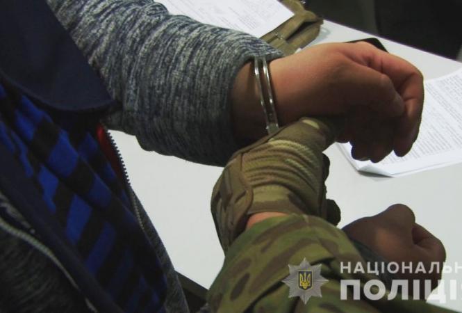 Одесса, торговля людьми