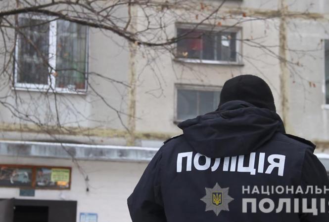 Харьков, убийство