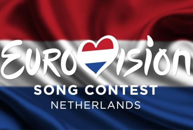 Евровидение, Амстердам