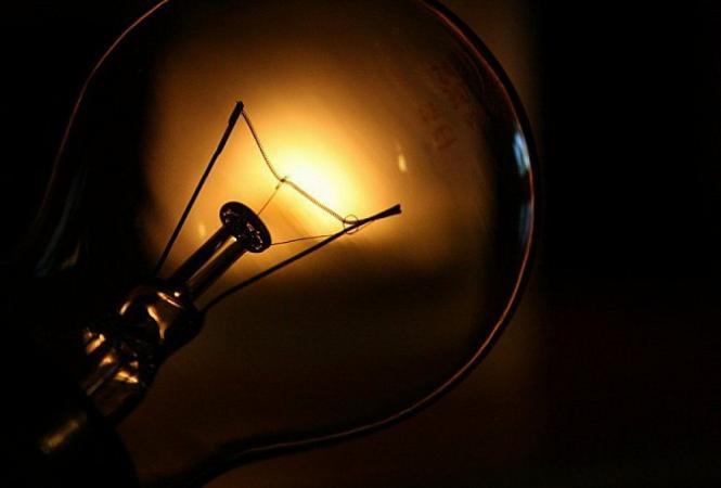 ЛЭО анонсировало отключение от электроснабжения рядапотребителей