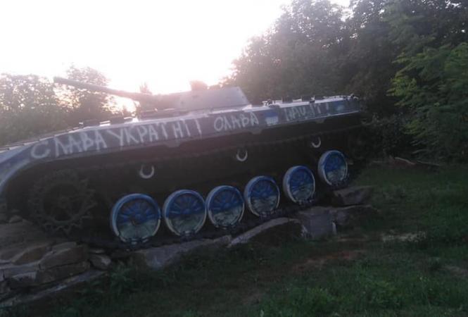 Донбасс, ЛНР