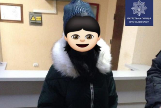 Лисичанск, патрульная полиция