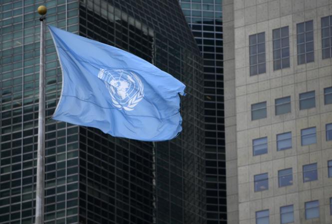 В Нью-Йорке обнаружена мертвой дипломат ООН-New York Post