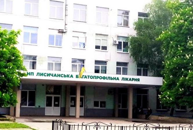 Лисичанскую многопрофильную больницу оснастилиновым лабораторным оборудованием европейского уровня