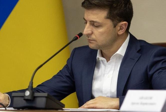 Фокус Зеленский подписал указ