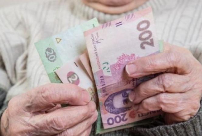 На Луганщине средняя пенсия гражданского населениясоставляет более 4 тысяч гривен–ПФУ