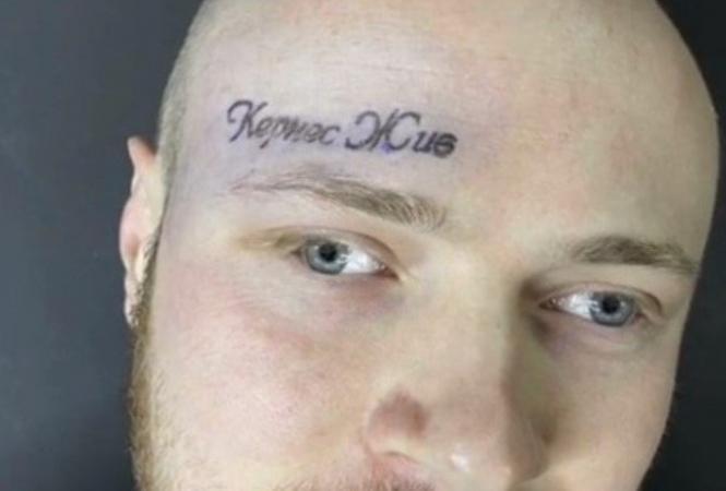Житель Харькова набил тату на лицев честьумершегомэра