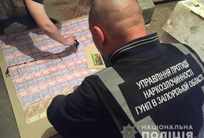 Запорожская, наркотики